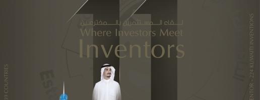 Ladispoli alla Fiera internazionale dell'invenzione in Medio Oriente
